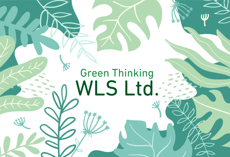 WLS environmentally-friendly security company